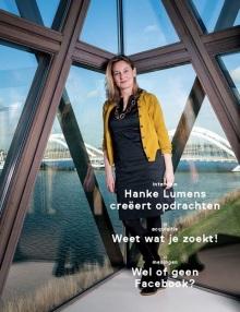 cover intern 1 2014